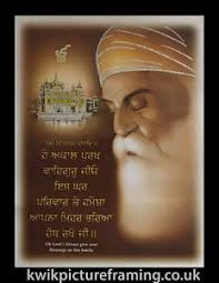 guru nanak dev ji bless this family quote picture photo framed