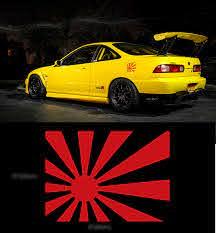 Rising Sun Japan Flag Car Decal Sticker Stickyart