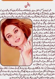 simple makeup tips at home in urdu