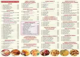 dragon heart chinese takeaway menu