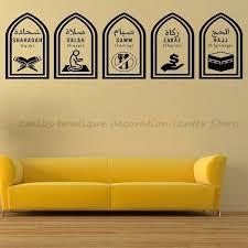 Mega Deal 9ed8 Islamic Five Pillar Wall Art Sticker Allah Islam Religion Vinyl Decal Sticker Corridor Artist Home Decoration Mural Wallpaperm54 Cicig Co