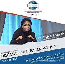 Toastmasters In Kuwait Announces Two Events With Ms Ramona Smith ...
