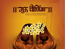 happy guru purnima images cards gifs pictures image