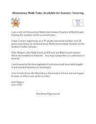 Elementary Math Tutor Available for Summer Tutoring