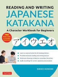reading and writing anese katakana