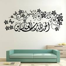 Abstract Flower Vine Wall Stickers Art Decal Home Decor Removable Living Room For Sale Online