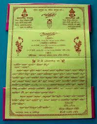 bengali wedding card printable wordings