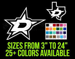 Dallas Stars Decal Etsy