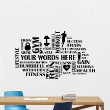 Custom Fitness Words Cloud Gym Wall Decal Personalized Motivational Fitness Vinyl Sticker Inspirational Wall Decor Fitness Motivation Quote Sport Wall Art Training Workout Wall Mural Wish