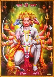 દરરોજ રાત્રે કરો શ્રી રામ ભગવાને ...