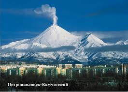 The climate of Kamchatka is diverse and unstable weather