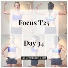 focus t25 day 34 jennifer meyering