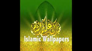 ic wallpaper maker muslim
