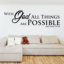With God All Things Are Possible Decal 0071 Scripture Wall Decal Quo Wall Decal Studios Com