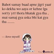 best saynotovalentinesday quotes status shayari poetry