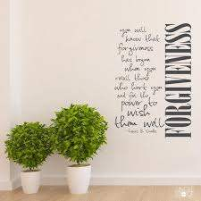 Forgiveness Wall Decal Quote Louis B Smedes Vinyl Word Text Etsy