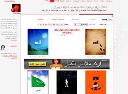 المحاري اكتب اسمك بالعربي ليكون خلفية متحركة عالجوال