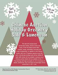 chinese auction holiday greenery