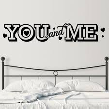 You And Me Wall Decal Decal The Walls