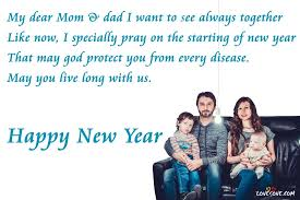 new year wishes shayari quotes for father mother images