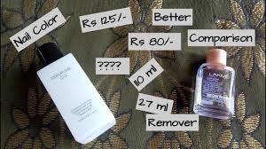 lakme nail polish remover vs colorbar