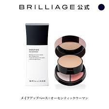 brilliage1 with pre makeup authentic