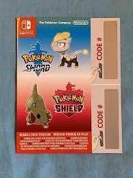 Larvitar & Jangmo-o Dynamax Codes Set | Pokemon Sword/Shield