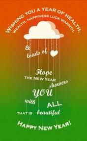 inspiring new year wishes