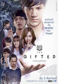 the gifted 2018 s mydramalist