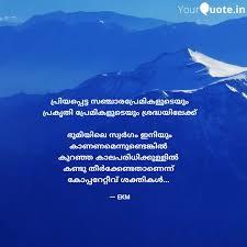 best illuminati quotes status shayari poetry thoughts yourquote