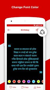 i quotes status shayari editor for android apk