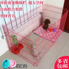 Free Shipping Pet Dog Fence Iron Fence Dog Fence Dog Cage Rabbit Fence Chicken Toilet Training