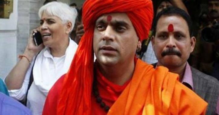 "Image result for chakrapani maharaj"""