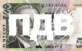 На розрахункові рахунки в банку платникам повернуто 26 млн грн ПДВ, заявленого до бюджетного відшкодування