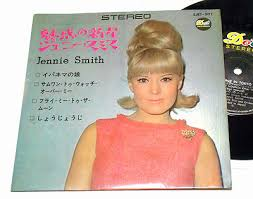 popsike.com - JENNIE SMITH LIVE IN TOKYO 1965 EP PAUL SMITH TRIO NM -  auction details