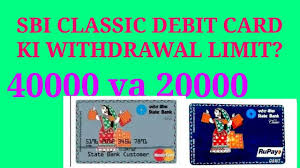 sbi clic debit card daily withdrawal