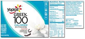 fat free yogurt nutrition label