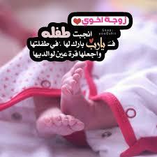 ع على تويتر الحمدلله حمدا يليق بجلال وجهه وعظيم سلطانه