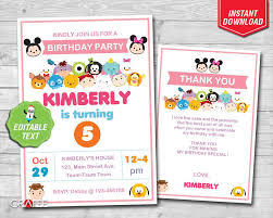 Tsum Tsum Invitation 5x7 Editable Text Tsum Tsum Birthday