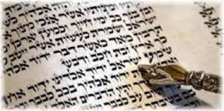 Learn Torah Trope - TEMPLE EMANU-EL