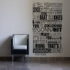 Large Rocky Balboa Mural Inspirational Wall Sticker Quote