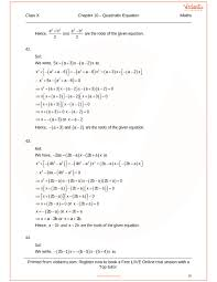 rs aggarwal class 10 solutions chapter