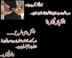 urdu inspirational quotes and saying home facebook