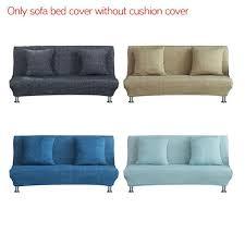 stretch solid color sofa cover stretch