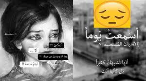 اجمل الصور الحزينه صور لمن يشعر بالحزن والالم صباح الورد