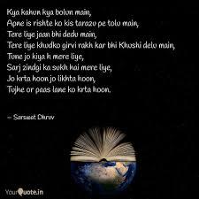 sarswat dhruv quotes yourquote