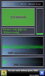 emp detector free for android free