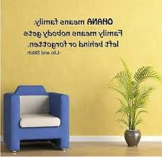Ohana Means Family Wall Decal Cardecal