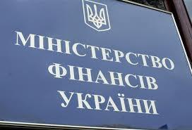 Міністерство фінансів України затримує виплати стипендій та ...