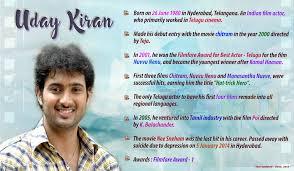 Uday Kiran Chitram Full Movie Telugu 11 | Pukar Movie Download In Hindi Hd  720p Kickass